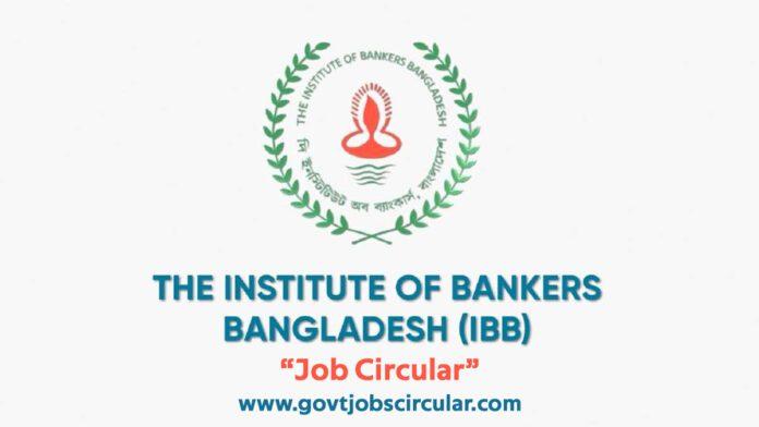 IBB Job Circular